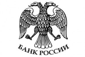 Ставка рефинансирования Банка России
