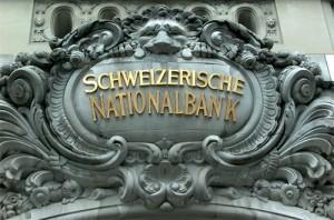 Банки Швейцарии сдают следствию своих сотрудников