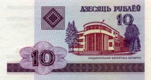 Смена собственников банков Белоруссии