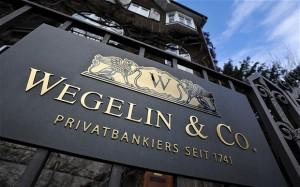 Банк Швейцарии оштрафован в США на 74 миллиона