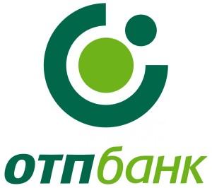 ОТП-банк меняет своего руководителя