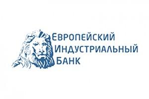 Европейский индустриальный банк приостановил свою работу