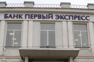Крупнейший тульский банк прекратил выдачу средств