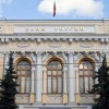Репутация клиентов российских банков