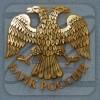 Укрупнение российских банков