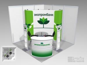 ЦБ забрал лицензии у «Экопромбанка» и «Арт-Банка»