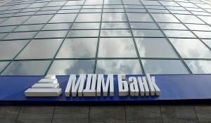 МДМ-банк вынужден отступить перед Верховным судом