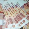 Банк России может увеличить кредит для выплаты компенсаций вкладчикам