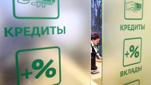 Россияне увеличили кредитную историю